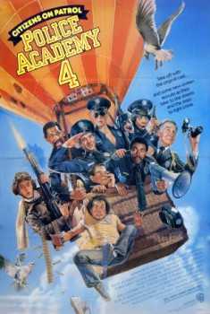 poster Police Academy 4: Citizens on Patrol